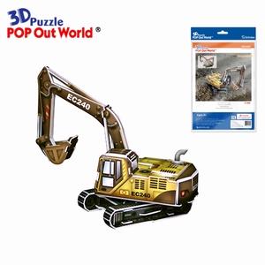 3D Puzzel: Excavator (graafmachine)