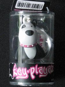 Key-Playaz sleutelhanger: Hond (70410)