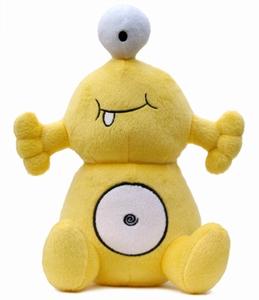 Wezens pluche: Wocloc (geel)