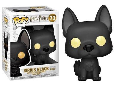 Funko Pop Vinyl - Harry Potter - 73 - Sirius Black as Dog