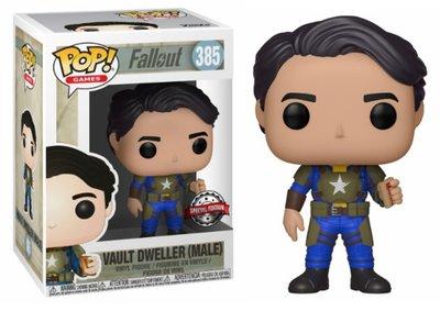 Funko Pop! Vinyl figuur - Games Fallout 385 Vault Dweller Male Special Edition