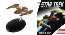 Eaglemoss model - Star Trek The Official Starships Collection 133 Irina's Racing Ship